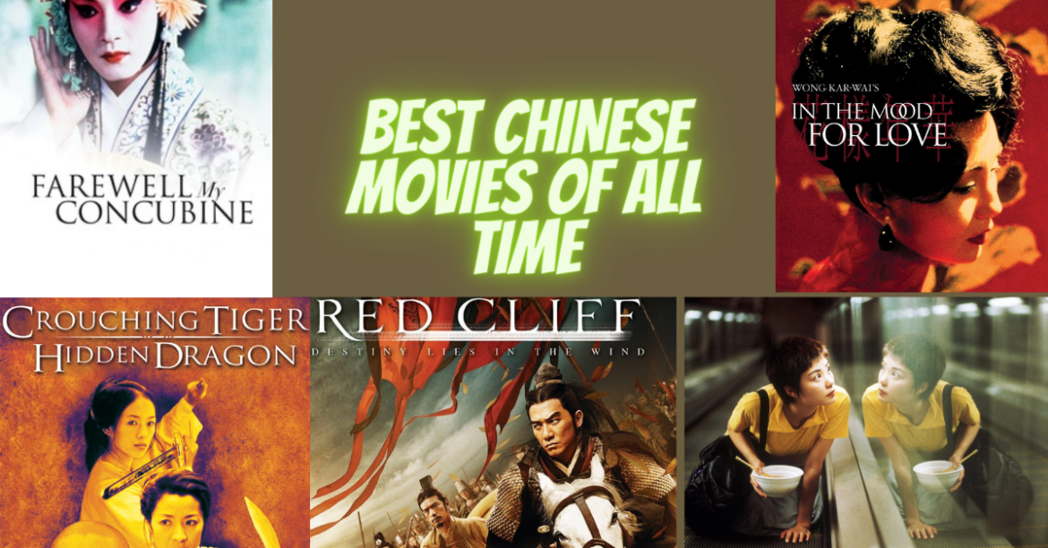 BEST CHINESE MOVIES OF ALL TIME