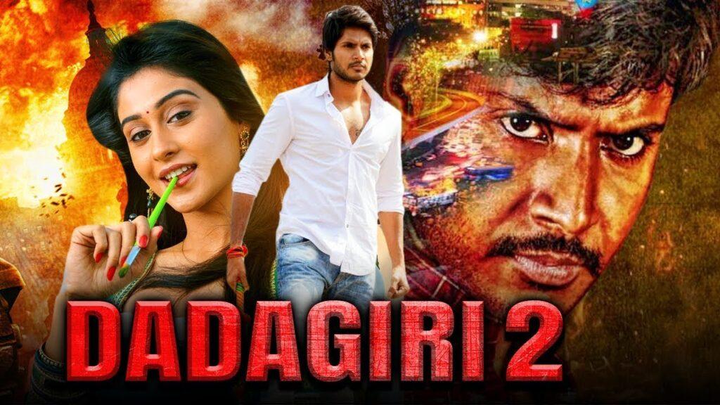 Dadagiri 2 (Maanagaram)
